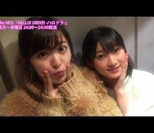 『【HELLO! DRIVE! -ハロドラ-#301】鈴木愛理・宮本佳林』の画像