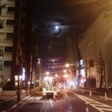 『月夜に』の画像