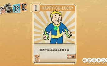 Fallout 76:Happy-Go-Lucky(Charisma)