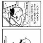 【漫画日誌】可愛い、綺麗になろうと思わない理由(個人)