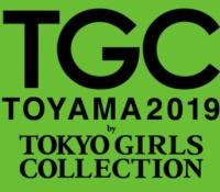 【乃木坂46】「TGC TOYAMA 2019 by TOKYO GIRLS COLLECTION」にゲストモデルとして遠藤さくらが登場!さくちゃんおめでとう!