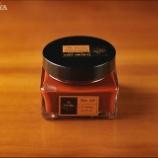 『<12月29日>サフィール&ダスコのシューケア用品について色々と書いてみました。』の画像