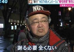 【悲報】NGTファンの年齢層が衝撃すぎるんだが……これまじ???