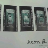 """『ゴルゴ13で""""ヒット""""を狙う!?』の画像"""