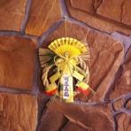 ミッドセンチュリー・ビンテージ家具 Palm Springs         DIARY