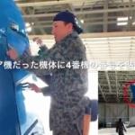 【動画】航空自衛隊「本日の豆知識はブルーインパルスの番機ステッカーの貼り方です」