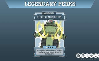 Legendary Perk:Electric Absorption(ネタバレ注意)