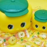 『【コラボ】パインイメージの緑キャップフエキくん「フエキ×パインアメ」発売』の画像