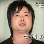 河本準一が人志松本のすべらない話に復帰! 理由は吉本への借金返済のためw