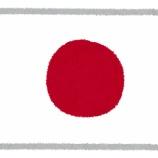 『【画像】「見たか!日本の底力!!これがメイドインJAPANだ!!」 → 日本の技術力に世界中が驚愕wwwwwwww』の画像