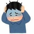 嫁と喧嘩したんだが、言ってはいけない一言を言ってしまった気がする。ものすごく後悔しているし、胸が痛む。 どうしたらいい?