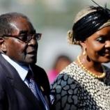 『ジンバブエ: 独立からの37年に終止符。ムガベ大統領の辞任。』の画像