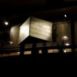 『友人が世田谷に開いたカフェ boji、贔屓目なしでもおススメします』の画像