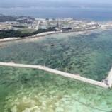 『辺野古移設「反対」、7割に迫る 沖縄県民投票の世論調査』の画像