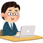 『「パソコンと併用で目が楽に!」ドラゴメガネ』の画像
