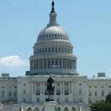 『政府機関のシャットダウンが不動産売買に及ぼす影響』の画像