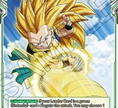 ドラゴンボール超カードゲーム ユニゾンウォリアー シリーズ Vermilion Bloodline【カード画像(4枚) 追加】8/12更新