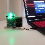 『【夏の特別レッスン STEAM教室】PCプログラミングライトでオリジナルライトをつくろう』の画像