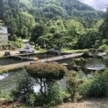 『山形新聞に掲載されました!<笹谷高原荘さん>』の画像