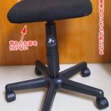『座骨神経痛、腰痛、頸椎症で肩こりにお悩みの方におすすめの事務用いすを紹介します。』の画像