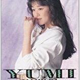 『【×年前の今日】1990年4月21日:谷村有美 - 6月の雨 / シンデレラの勇気(6th SINGLE)』の画像