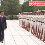 【動画】河野太郎防衛大臣の「離任式・栄誉礼」の映像フルヴァージョンがこちら!