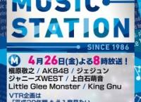 【今夜20時~】 AKB48が「Mステ」に出演!総勢65名でパフォーマンス!