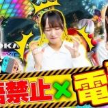『[イコラブ] いこのいch『ゲーム部始動!英語禁止ビリビリマリオカート!!』メンバー反応など…』の画像