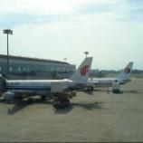 『中国国際航空~【成都へ行くときの飛行機は・・・】』の画像