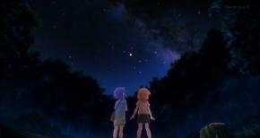 【恋する小惑星】第1話 感想 星がきれい