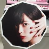 『クールビューティーな平手友梨奈の24hコスメ新POPを発見!』の画像