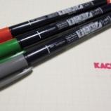 『ふ、筆之助 お前か! トンボ鉛筆「筆之助 しっかり仕立て」カラーバリエーション』の画像