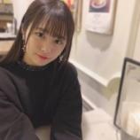 『[ノイミー] 尾木波菜「コーヒーはブラックで飲みます。」【はにゃたん】』の画像
