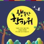韓国語講師:情熱「白」先生!のアツアツ韓国世界