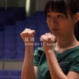 『[ノイミー] 『Documentary of ≠ME』 - episode1 -【冨田菜々風】ドキュメンタリー公開きたーーーー!!【ノットイコールミー】』の画像