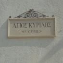 ギリシャ文字を勉強して007シリーズを見直してみよう!