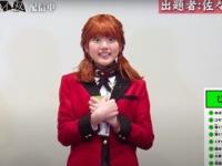 【日向坂46】『賭ケグルイ双』公式Youtube、罰ゲーム足ツボみーぱんが可愛いwwwwwwwwww