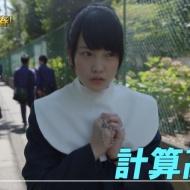 AKB48川栄李奈「あの子はAKBだからドラマに出ているんだって思われたくない」女優業への熱い想いを語る!!【画像・動画あり】 アイドルファンマスター