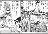 両津「メモリー512MBのモンスターマシンだ!!!」