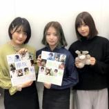 『欅坂46ファースト写真集発売記念「未完成パーティー」開催!みんな可愛い格好で登場!』の画像