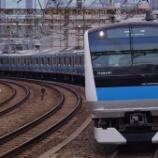 『京浜東北線・山手線の試運転の話』の画像