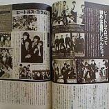 『The Music 1977年 7月号 その2』の画像
