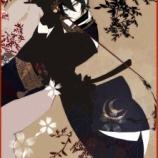 『【刀剣乱舞】三日月宗近(みかづきむねちか)厳選画像集【とうらぶ】 2/3』の画像