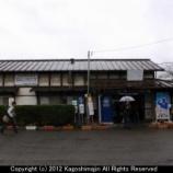 『長野電鉄屋代線 さよなら乗車紀 [信濃川田⇔屋代]』の画像