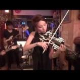 『バイオリンでBOØWYの曲を弾くお姉さん』の画像