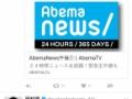 【朗報】田村亮さん、ジャニーズ・バーニングを批判