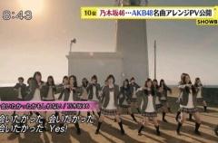 『欅坂46がアレンジして唄いそうな乃木坂の楽曲』の画像