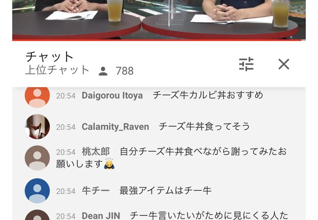 SEGA名越さんが生出演したコメント欄、地獄