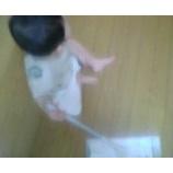 『お掃除ボーイ』の画像