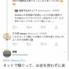 【NGT48】本間日陽のYahoo記事のコメ欄がヤバイ・・・